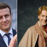 Et si les hommes et femmes politiques françaises étaient des personnages d'Harry Potter ?