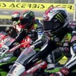 Gran Premio di Aragón di Superbike: weekend 31 marzo-2 aprile.