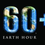 L'Ora della Terra 2017: 25 marzo, ore 20,30-21,30