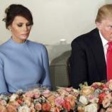 Potere delle immagini: immortalare attimi che darebbero ragione a chi parla di un matrimonio presidenziale in crisi. Foto: Twitter.