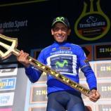 Tirreno-Adriatico. Nairo Quintana di nuovo re della Tirreno-Adriatico. - bicitv.it