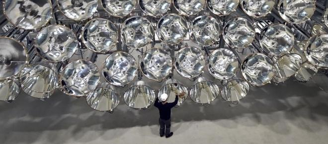 World's largest artificial sun is being tested