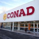Assunzioni Conad 2017, nuove offerte di lavoro in tutta Italia