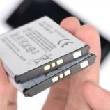 Creata la batteria del futuro.