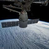 SpaceX: Dragon torna sulla Terra, porta con sé un prezioso carico.