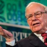 Warren Buffett, miliardario statunitense