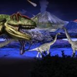 Extinction of dinosaurs - HISTORY.com - history.com