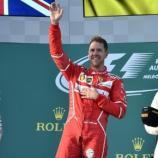 Ferrari, Sebastian Vettel vince il GP d'Australia