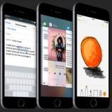 iPhone 6s, con il 3D Touch è possibile trasformare la tastiera in ... - hdblog.it