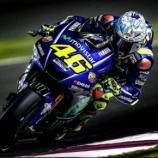 Orario gara MotoGP 2017: dove vederla in tv e orario differita