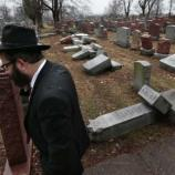 Dozens of headstones toppled at Jewish cemetery in Missouri ... - houstonchronicle.com