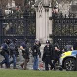 Londra, attacco al Parlamento: 5 morti e l'Isis rivendica - leggo.it