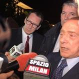 SM LIVE/ Cessione Milan, problemi economici: il closing slitta ... - spaziomilan.it