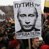 Thousands protest Russian election - World - CBC News - cbc.ca