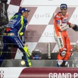 Vinales, Dovizioso e Rossi sul podio