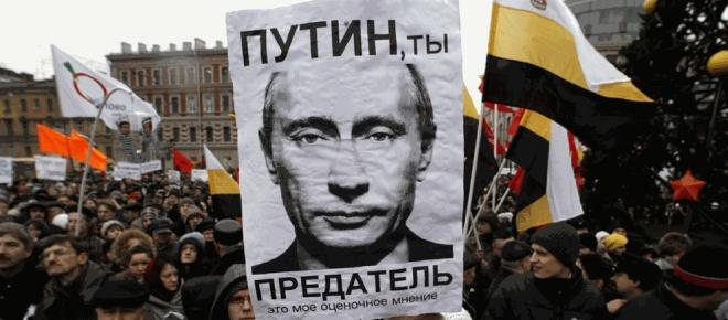 Russia protests: What have the EU and US said?