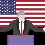 Caricatura del 45 º Presidente de los Estados Unidos de América, Donald Trump (Un símbolo del populismo)