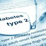 Diabetes Cure - consumeraffairs.com