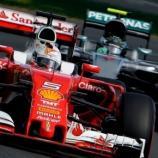 Melbourne, Ferrari finalmente davanti alle Mercedes