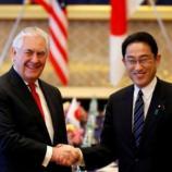 Rex Tillerson Calls For 'New Approach' to North Korea, But no ... - atimanarj.com