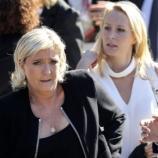 Si elle est élue, Marine Le Pen ne nommera pas sa nièce