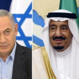 Analysis: Is Israeli-Saudi peace a realistic proposition? - Arab ... - jpost.com