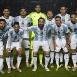 Argentina corre riscos nas Eliminatórias