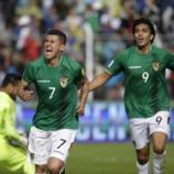 argentina messi loses [bleacherreport.com]