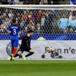 Gol de Gerard Deulodeu otorgado por el VAR