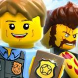 Lego City Undercover gets new recruits on PS4, Xbox One, Switch ... - shacknews.com