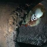 """Pennywise, lo spietato clown personaggio di """"It"""""""