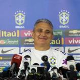 Tite garantiu Brasil na próxima Copa