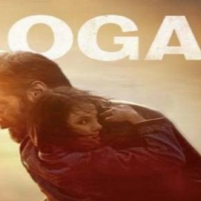 Logan movie poster image via Flickr.com
