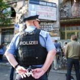 Berlin pleite: Polizisten müssen Schusswesten abgeben | news.de - news.de