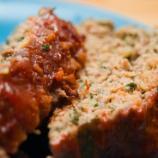 Pastel de Carne Americano (Meatloaf) - Recetas Americanas - recetasamericanas.com