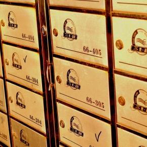 Password Istazne On Line e Posta Istruzione