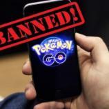 I player disonesti rischiano di perdere il loro account.