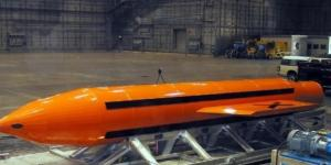 REPORT: U.S. drops largest non-nuclear bomb in Afghanistan | WZTV - fox17.com
