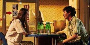 Antes de su estreno ve el tráiler de 'Lo tuyo y tú' ⋆ Moviementarios - moviementarios.com
