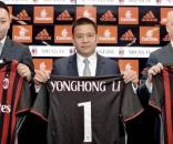 "Milan, comincia una nuova era. Li Yonghong: ""Abbiamo una grande ... - fantagazzetta.com"