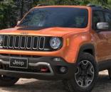 2015 Jeep Renegade Trailhawk | Steve Landers Chrysler Dodge Jeep ... - landerscountry.com