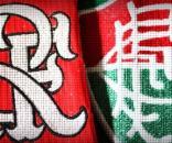 Transmissão de Fluminense x Flamengo ao vivo: assista na TV e online