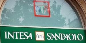 Furto alla Sanpaolo di corso Peschiera, i ladri in azione sabato ... - torinotoday.it
