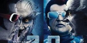 A still from Robo 2.0 movie starring Rajinikanth and Akshay Kumar
