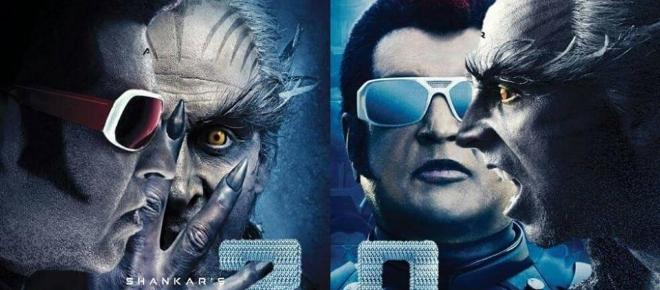 Robo 2.0 (aka 2Point0) release postponed to 25th January 2018