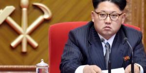 15 cose che forse non sai sulla Corea del Nord - Focus.it - focus.it