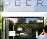 Hongkongers rally to Uber's cause as nearly 50,000 sign petition ... - scmp.com