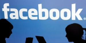 Want to become a journalist? Facebook wants to help you | ALWAYS ... - q98fm.com