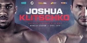 How To Watch Joshua VS Klitschko Fight Live Online - reviewsdir.com