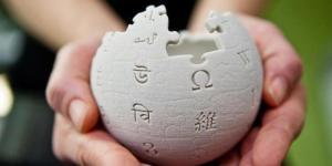 Turchia, bloccato l'accesso a Wikipedia in tutto il Paese - ilgazzettino.it